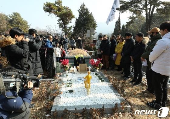 [사진] 고 김용균 1주기 추도식