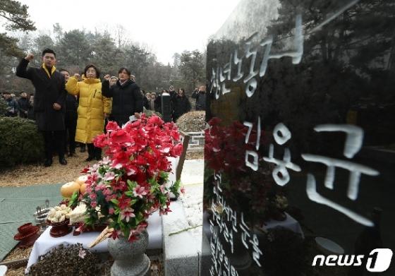 [사진] 청년노동자 김용균을 기억합니다