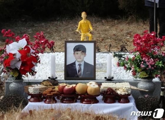 [사진] 김용균 1주기 추도식 '잊지 않겠습니다'