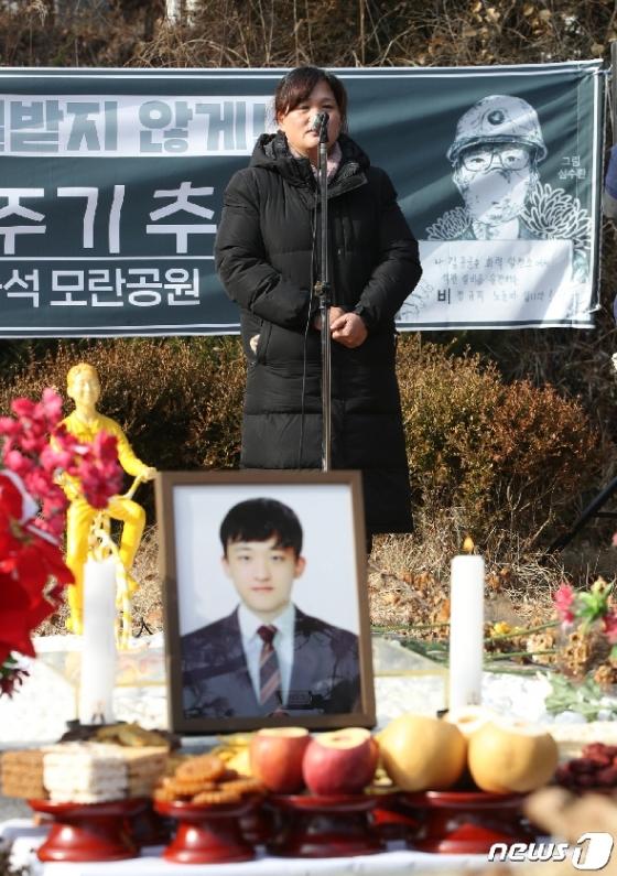 [사진] 유족 인사 전하는 김용균 어머니