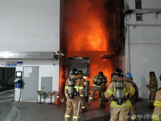 부산 한 메디컬센터 부속 일부 건물서 불