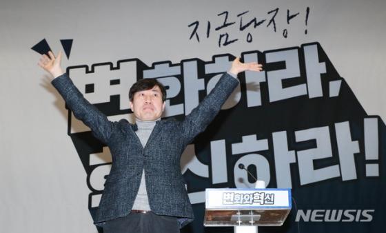 '변혁' 창당준비위원장 하태경…