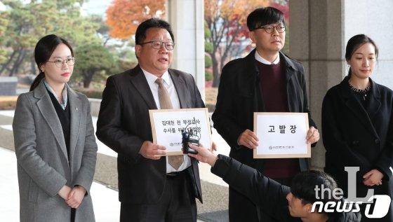 고 김홍영 검사 상관, 변호사 개업…변협 고발은 형사부 배당돼