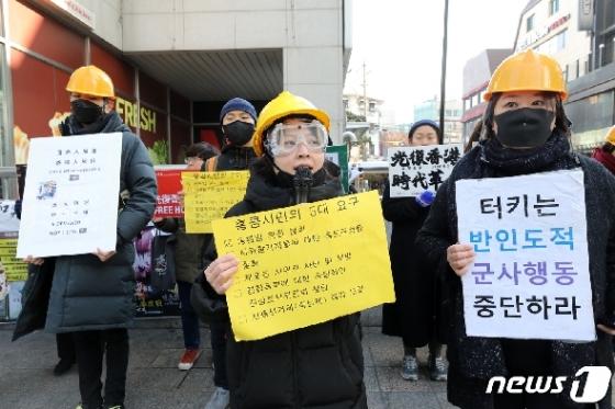 [사진] 홍콩 정부는 '홍콩시민 5대 요구안 수용하라'