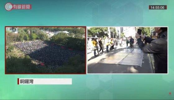 8일 오후 2시 55분(현지시간) 실시간으로 중계되고 있는 홍콩 시위대 모습. /사진=홍콩 케이블TV 뉴스 영상 캡쳐