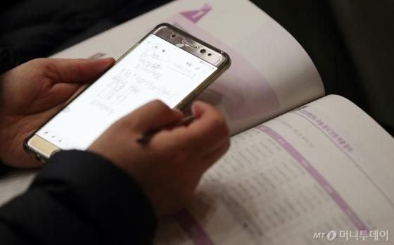 [사진]'스마트폰에 정시 전략 세우며'
