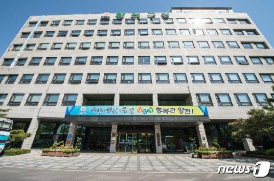 '불법 정치자금 의혹' 이제학 전 구청장 구속