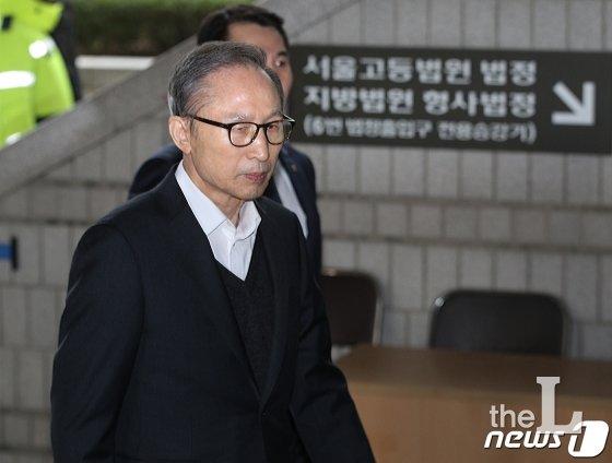 MB 항소심 재개…법원