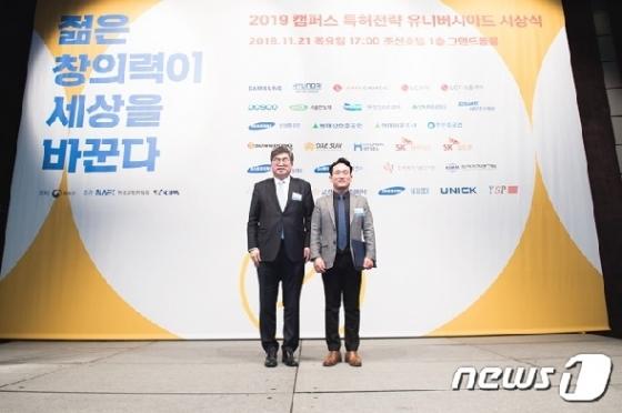 숭실대, '캠퍼스 특허전략 유니버시아드 대회' 12팀 최다 수상