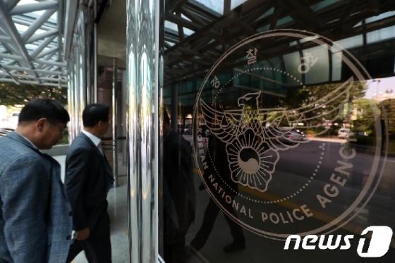 '수사지휘권 폐지' 檢
