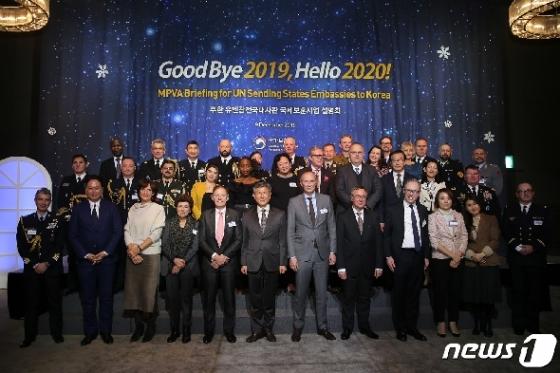 [사진] 국가보훈처, 유엔참전 22개국 '국제보훈사업 설명회'