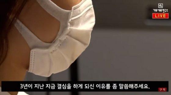 가수 김건모에게 성폭행을 당했다고 주장하는 여성 A씨가 지난 9일 강용석 변호사의 유튜브채널 '가로세로연구소'에 출연해 3년 만에 용기를 낸 이유에 대해 밝혔다./사진-가로세로연구소 영상 캡처