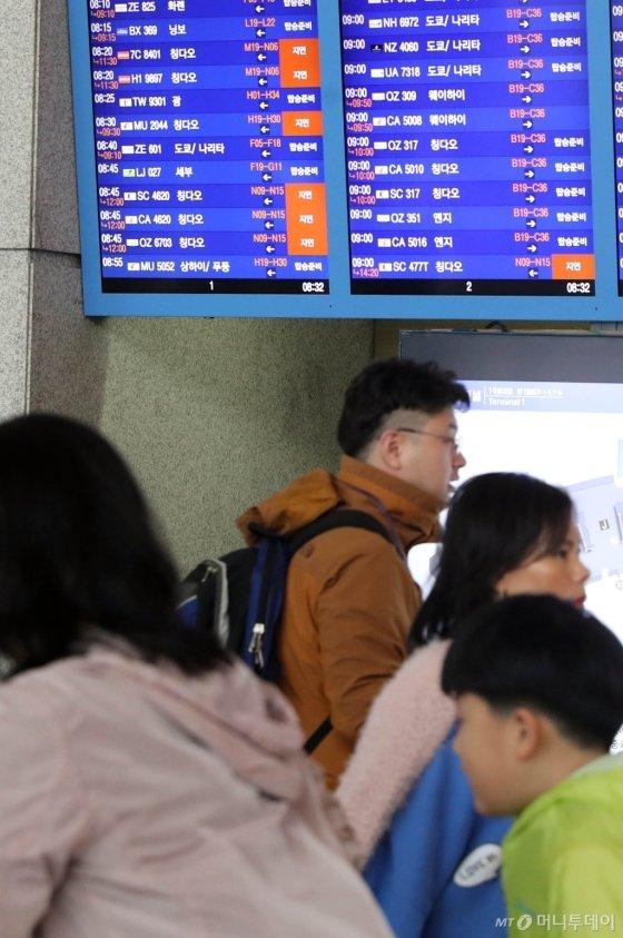 [사진]인천공항, 짙은안개로 회항-지연 속출