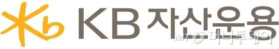 KB자산운용 로고 / 사진제공=KB자산운용 로고