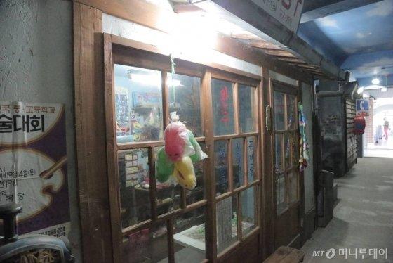 삼국유사화본마을 체험장인 '엄마아빠 어렸을 적에' 실내 모습. / 사진=정혁수