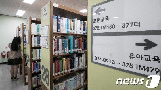 서울의 한 교육대학 도서관에서 학생이 책을 살펴보고 있다. 이날 교육부가 발표한   '2019년 초·중등 진로교육 현황조사' 결과에 따르면 중학생과 고등학생들은 희망직업 1위로 교사를 꼽았다. /뉴스1 © News1 이승배 기자