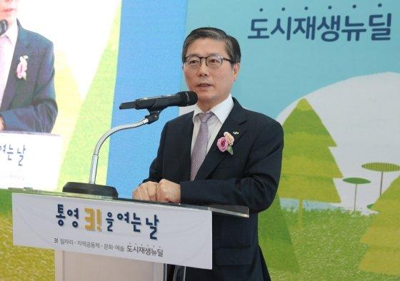 10일 '통영 리스타트 플랫폼 개소식'에 참석한 변창흠 LH 사장이 축사를 하고 있다./사진= LH