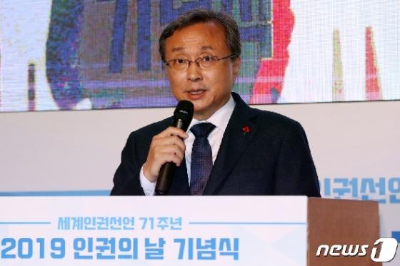 유남석 헌재소장