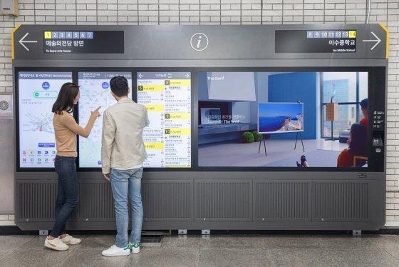 서울 지하철 2, 4호선 사당역에 설치된 삼성 스마트 사이니지 종합 안내도. /사진제공=삼성전자