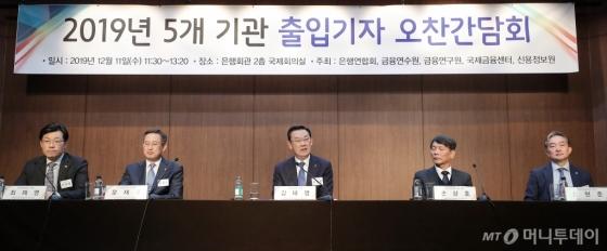 [사진]은행연합회 '5개 기관 출입기자 오찬 간담회' 개최
