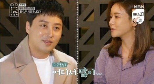 지난달 20일 방송된 박연수와 토니 정의 소개팅 모습./사진= MBN 예능 '우리 다시 사랑할 수 있을까' 방송화면 캡처본