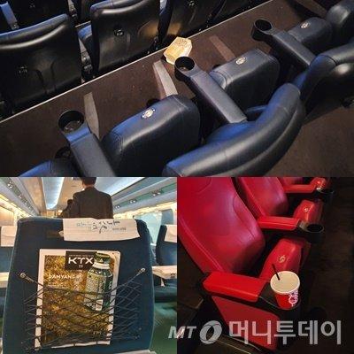 빈자리에 남겨진 쓰레기/사진=박가영 기자, 독자제공