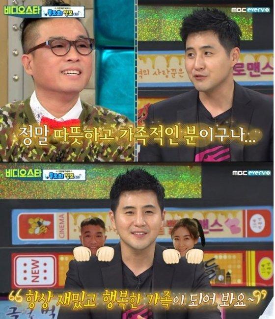 '비디오스타'에 출연해 예비 매형인 김건모를 언급한 장희웅씨. 현재 해당 영상은 논란이 일자 삭제됐다. / 사진 = 비디오스타 갈무리