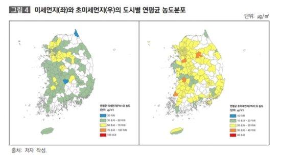 """""""미세먼저 농도 계절·공간별 달라… 맞춤대책 필요"""""""