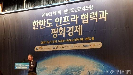 홍선근 머니투데이미디어 그룹전략협의회 회장이 11일 서울 aT센터에서 열린 제1회 '한반도인프라포럼'에 참석해 축사를 하고 있다./사진= 박미주 기자