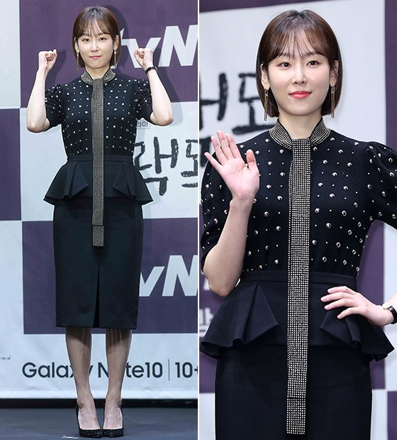 배우 서현진/사진=강민석 인턴기자, 뉴스1