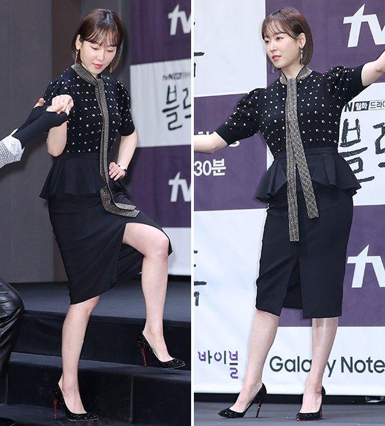 배우 서현진/사진=뉴스1