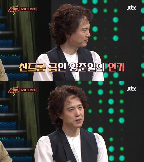 '슈가맨3'에 출연해 화제를 모은 양준일/사진=JTBC '투유프로젝트-슈가맨 시즌3' 방송 캡처