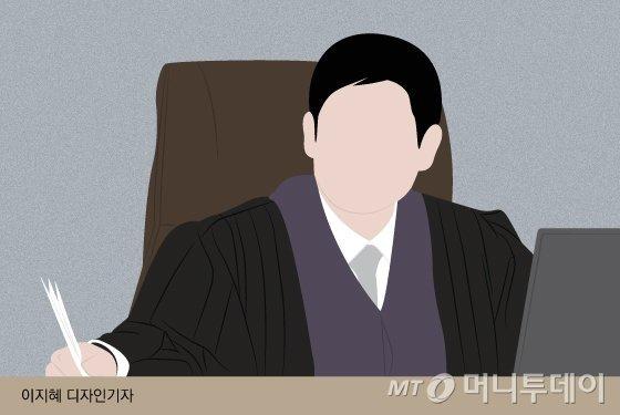 대법원은 12일 '곰탕집 성추행 사건'의 2심 판결에 잘못이 없다며 원심을 확정했다./사진=이지혜 디자인기자