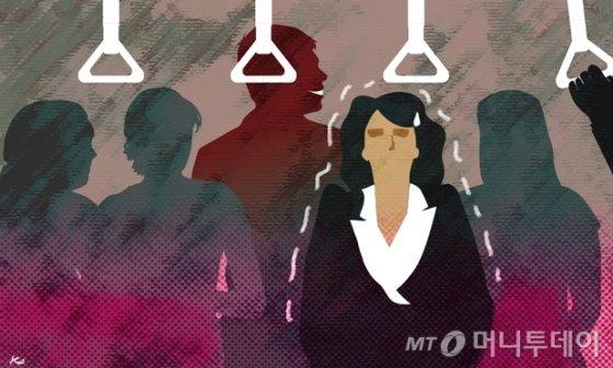 '곰탕집 성추행 사건'을 분석한 전문가들도 해당 판결이 논란의 여지가 없다고 평가했다./사진=김현정 디자인기자