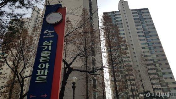 서울 광진구 구의동 '현대프라임아파트' 단지 내 모습/사진= 박미주 기자