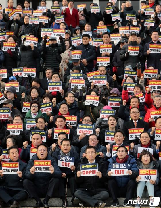 한국당, 국회 '계단 규탄대회'…김재원