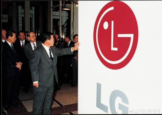 'LG'로 새출발(1995.01.03) /사진제공=LG