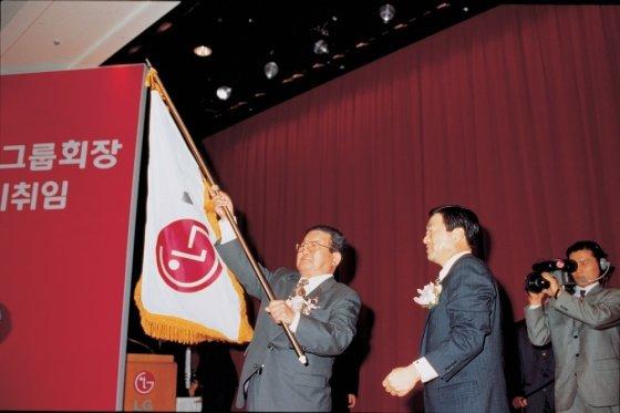 구자경 LG그룹 명예회장이 1995년 2월 회장 이취임식에서 장남 구본무 회장에게 LG 깃발을 건네고 있다. /사진제공=LG