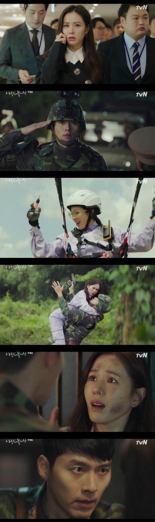 /사진=tvN '사랑의 불시착' 방송 캡처<br>