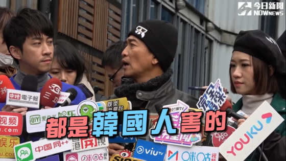 대만 방송인 재키 우/사진=유튜브 나우뉴스(NOWnews) 채널 인터뷰 영상 캡처