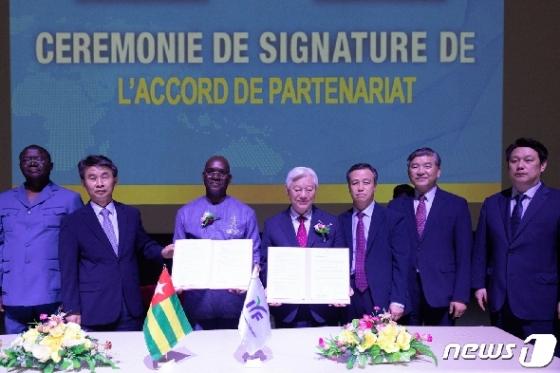 [사진] 국제청소년연합-토고 정부, 국가발전계획(PND)위한 공동협정 체결