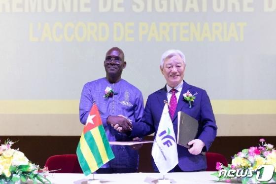 [사진] 국제청소년연합, 토고 정부와 국가발전계획(PND)위한 공동협정 체결