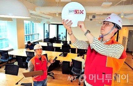 인빌딩 '레이어스플리터'/사진제공=SK텔레콤
