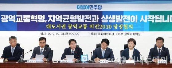 더불어민주당 이인영 원내대표가 31일 오전 서울 여의도 국회 의원회관에서 열린 대도시권 광역교통 비전 2030 당정협의에서 발언하고 있다. / 사진=홍봉진 기자 honggga@