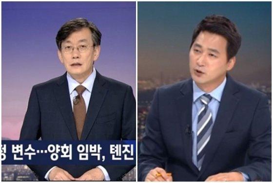 손석희 JTBC 대표이사 사장(63)이 내년 1월부터 JTBC '뉴스룸' 앵커직에서 물러나고 그 자리를 서복현 기자가 채운다. /사진=JTBC 캡처