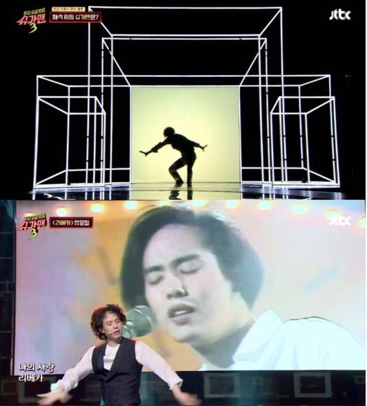 지난 6일 JTBC 예능 '슈가맨3'에 출연한 50대의 양준일/사진=JTBC '슈가맨3' 방송화면 캡쳐