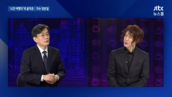 25일 JTBC '뉴스룸'에 출연해 인터뷰를 하고 있는 양준일/사진=JTBC '뉴스룸' 캡쳐