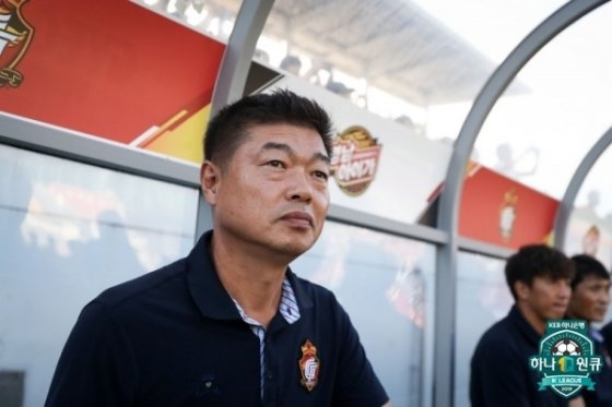 김종부 전 감독.  /사진=한국프로축구연맹