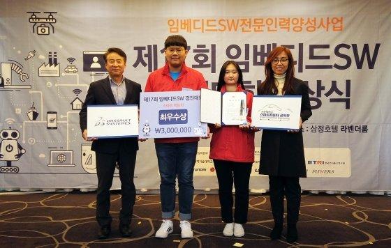 선문대, 제17회 임베디드 스프트웨어 경진대회 '최우수상'