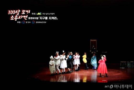 100살모기소송사건 동덕여대 공연예술센터 (성남시청 온누리홀)-2019년 2월 공연/사진제공=날으는자동차